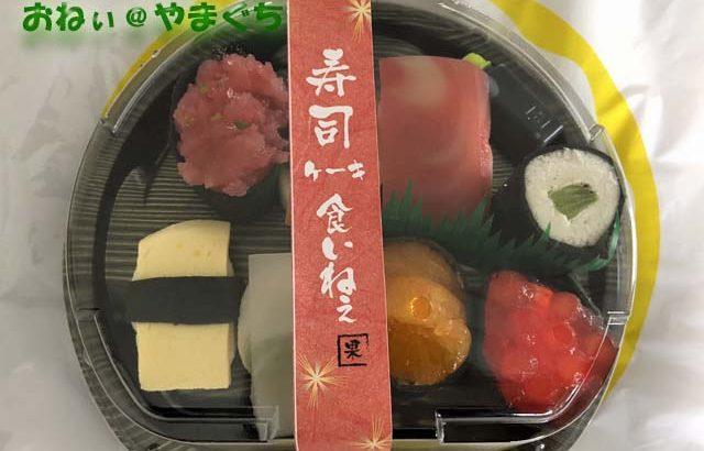 果子乃季 総本店