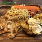 肉バル・イタリアン Tsubasa食堂