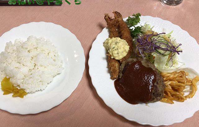 レストラン・スズキ
