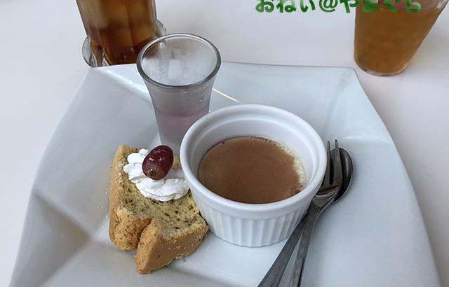 aco cafe(アコカフェ)