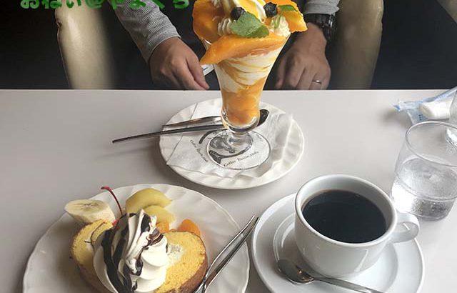 コーヒーの店 エトワル