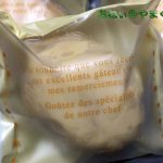 手づくりパンと洋菓子のお店 ロアール