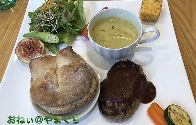 PH-CAFE(ピーエッチカフェ)