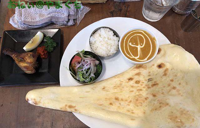 インド料理 Paratha(パラタ)