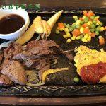 ステーキ&和食 Bonbird's(ボンバーズ)駅南店