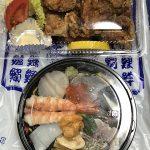 割烹 寿司 仕出し 正喜越(まさきごし)