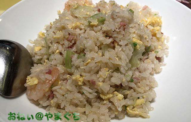 美食同源 中国料理敦煌 山口周南店