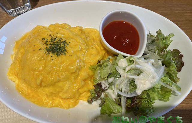 Cafe Harvesterrace(カフェハーベステラス)山口店