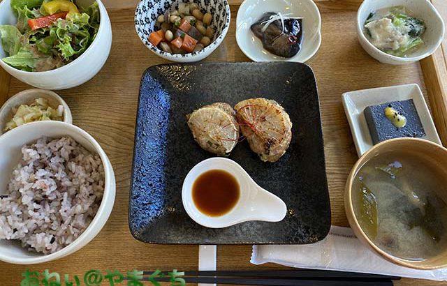 Dr's Cafe Camu (ドクターズ カフェ カム)