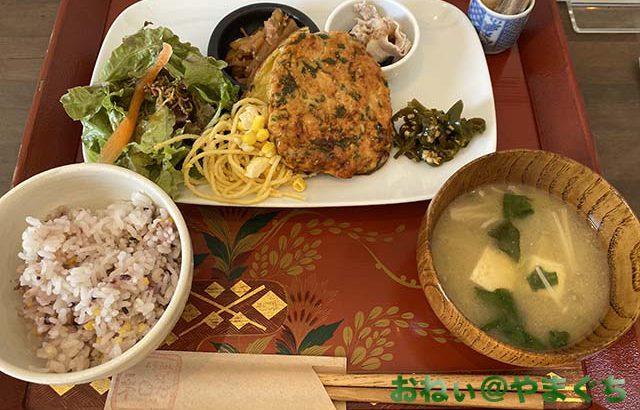 お昼ごはんとお茶 和か(WAKA)