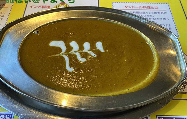 インド料理 shiva(シバ)本店