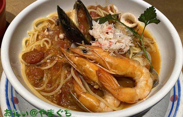 Jolly Pasta(ジョリーパスタ) 徳山店