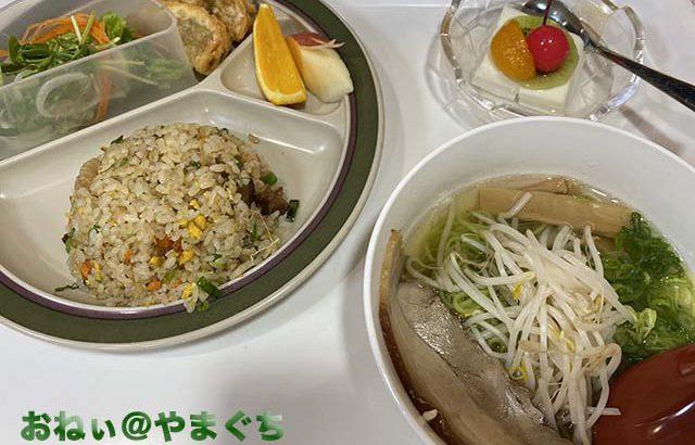 中国菜館 奥快餐(おこいさん)